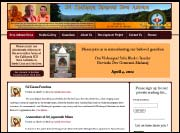 Link to Seva Ashram News